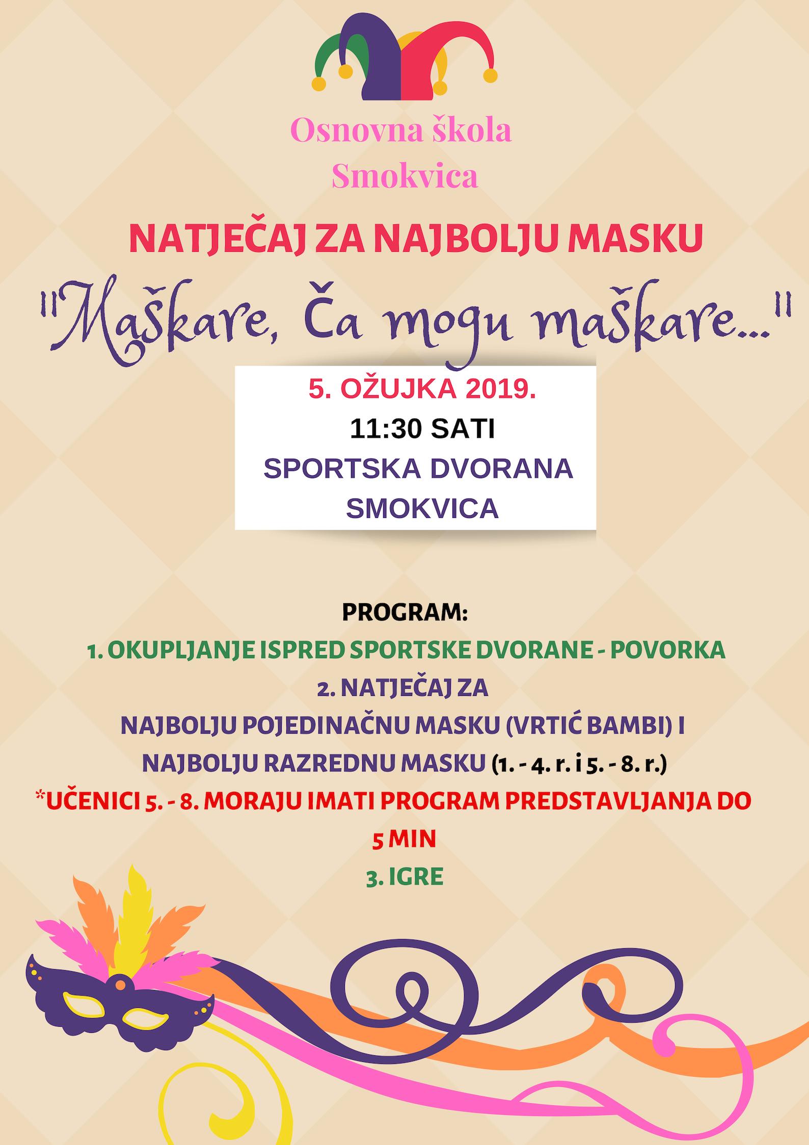 Osnovna škola Smokvica Naslovnica